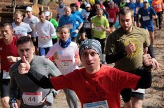 Grand Prix Gdyni 2016  w biegach górskich: I etap  [ZDJĘCIA]