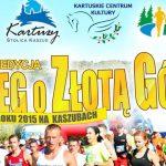 Bieg o Złotą Górę: 17 września [PROGRAM]