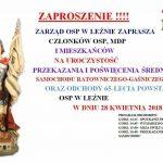 W sobotę obchody 65-lecia OSP w Leźnie!