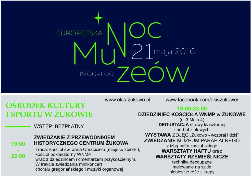 noc_muzeow_zukowo