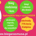 Bieg Arasmusa na 775-lecie Kiełpina