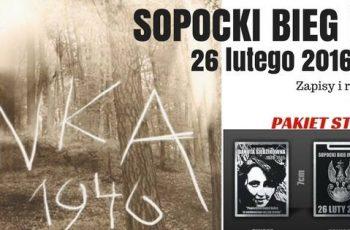Sopocki Bieg im. INKI na dystansie 1963 metrów