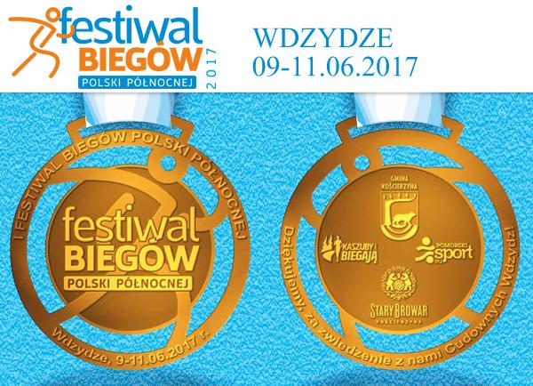 Festiwal Biegów we Wdzydzach/ fot. mat. organizatora