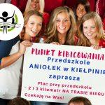 2. Bieg Arasmusa: w niedzielę moc atrakcji w Kiełpinie [ZDJĘCIA]
