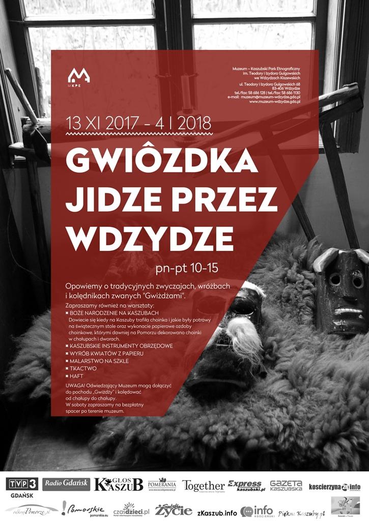 Muzeum we Wdzydzach:  Gwiôzdka jidze przez Wdzydze
