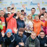 Wielka Inauguracja II edycji Biegowego Grand Prix Kaszub już w najbliższą sobotę!