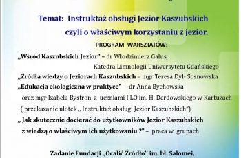 """Warsztaty """"Instruktaż obsługi Jezior Kaszubskich"""""""