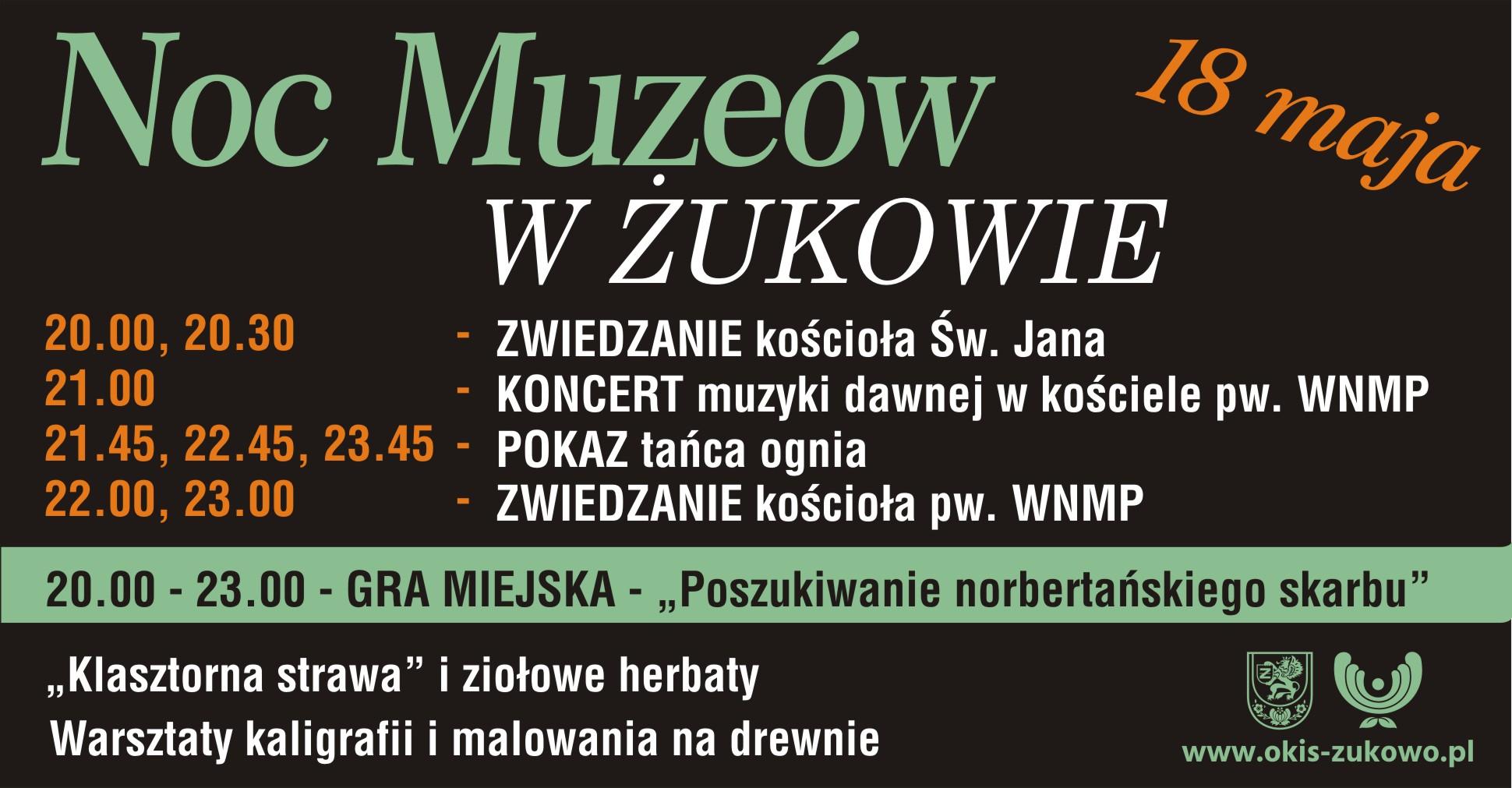 Noc Muzeów w Żukowie