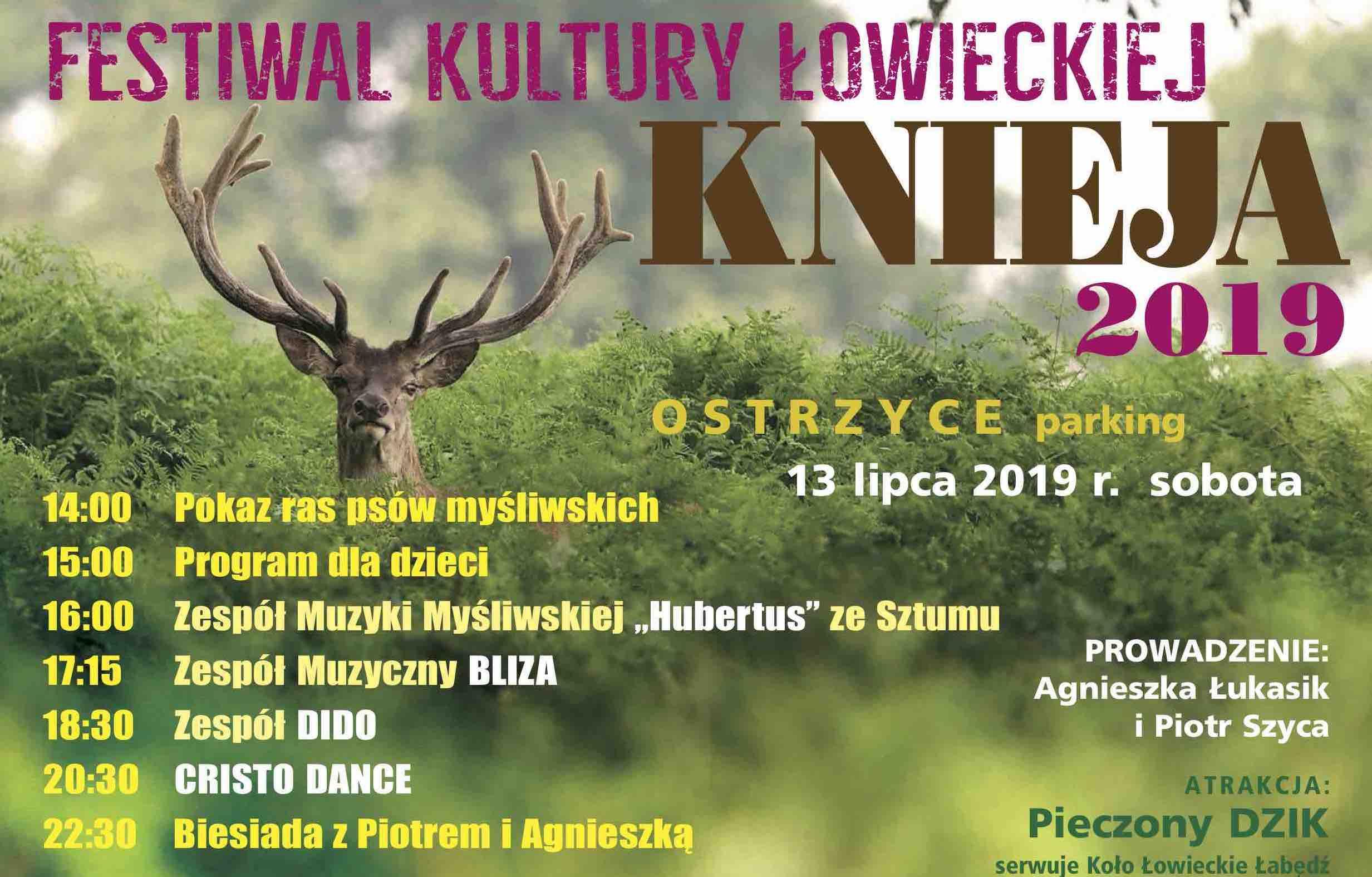 Knieja 2019 - Ostrzyce