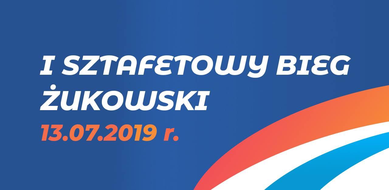 I Sztafetowy Bieg Żukowski 2019